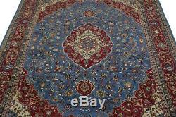9'6X12'5 Vintage Signed Pictorial Kashmar Hand Knotted Oriental Area Rug Carpet