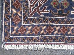 Persian, Turkish, Afghan Carpet, Vintage Rug, Wool, Bohemian, Hand-Made 96300cm